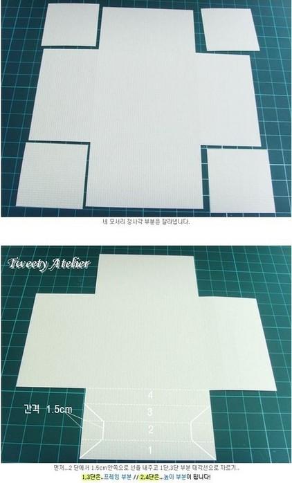 Как сделать рамку из бумаги своими руками для фото