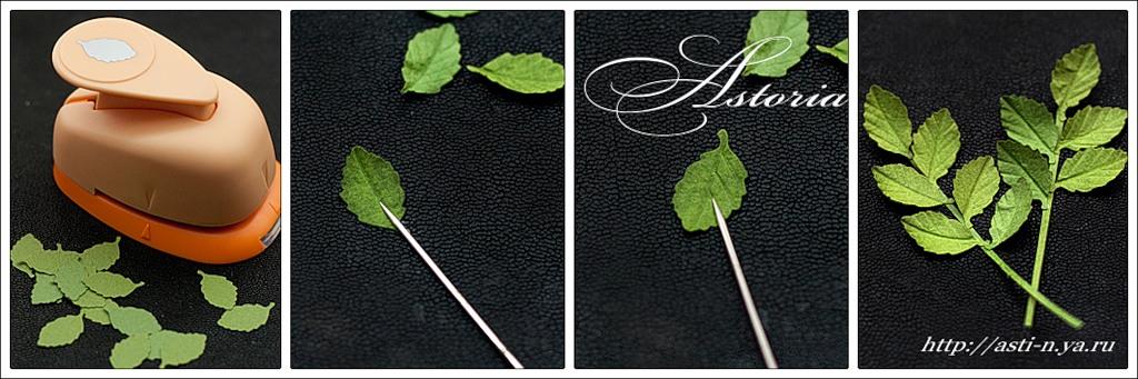 Как сделать листки для цветов 34